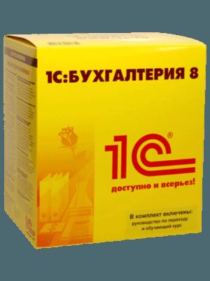 Программа 1С:Бухгалтерия 8 ПРОФ