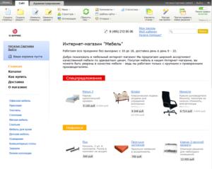 """Программа для ЭВМ """"1С-Битрикс: Управление сайтом"""" Лицензия Малый бизнес"""