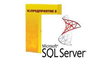 """Набор """"Переход на клиент-сервер"""" - SQL Runtime + 1С сервер + 10 пользователей"""