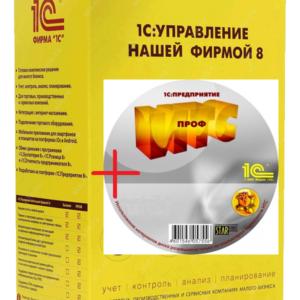 Комплект - программа 1С:Управление нашей фирмой 8 ПРОФ + ИТС на 1 год + Лицензия на 5 рм
