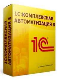 Комплект - программа 1С:Комплексная автоматизация 8 + ИТС на 1 год + Лицензия на 5 рм