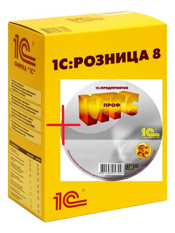 Комплект - программа 1С:Розница 8 ПРОФ (USB) + ИТС на 1 год + Лицензия на 50 рм