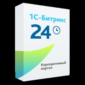 1С-Битрикс 24 - Лицензия Корпоративный портал 250