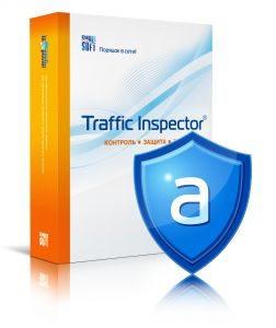 Adguard для Traffic Inspector 10-Desktop на 1 год