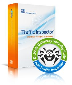 Dr.Web Gateway Security Suite for Traffic Inspector 5-Desktop 1 year