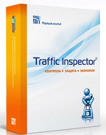 Смарт-Софт Traffic Inspector GOLD 5-Desktop электронная лицензия