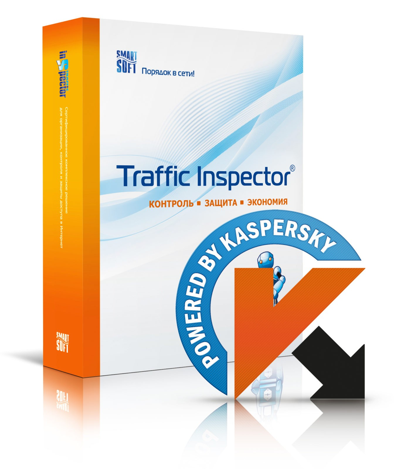 Traffic Inspector Anti-Virus powered by Kaspersky 5 на 1 год