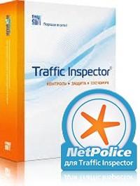 NetPolice Office для Traffic Inspector на 1 год 10-Desktop