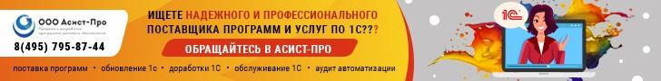 asyst-pro.ru