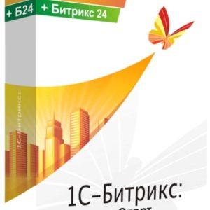 1С-Битрикс: Управление сайтом - Лицензия Старт (переход с Первый сайт)