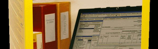 Купить программу 1С:Зарплата и управление персоналом 8