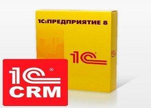 1С:Предприятие 8. CRM ПРОФ. Электронная поставка
