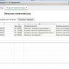 Программа 1C:Управление торговлей 8 Базовая версия