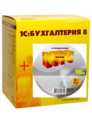Комплект - программа 1С:Бухгалтерия 8 КОРП + ИТС на 1 год + Лицензия на 5 рм