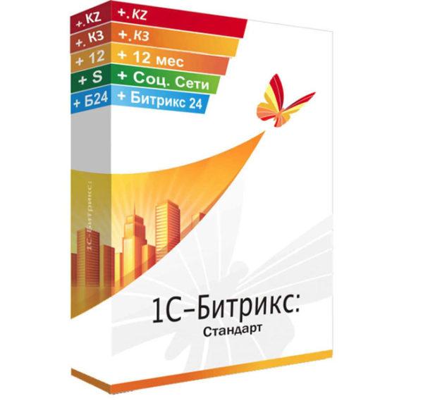 1С-Битрикс: Управление сайтом - Лицензия Стандарт