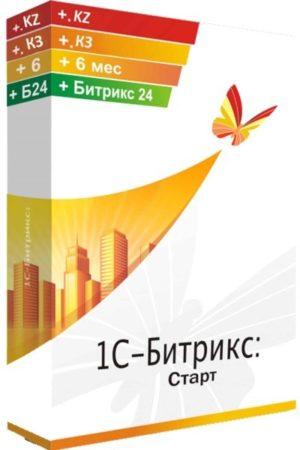 1С-Битрикс: Управление сайтом - Лицензия Старт