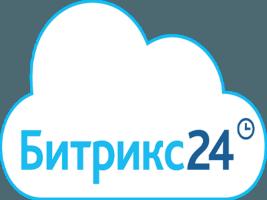 1С-Битрикс24 - Лицензия Компания (24 мес.)