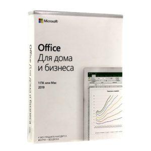 Microsoft Office 2019 для дома и бизнеса DwnLd NR ESD T5D-03189